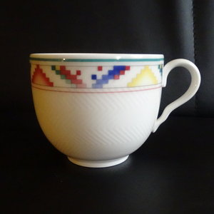 Villeroy & Boch Indian Look: Kaffeetasse / Tasse